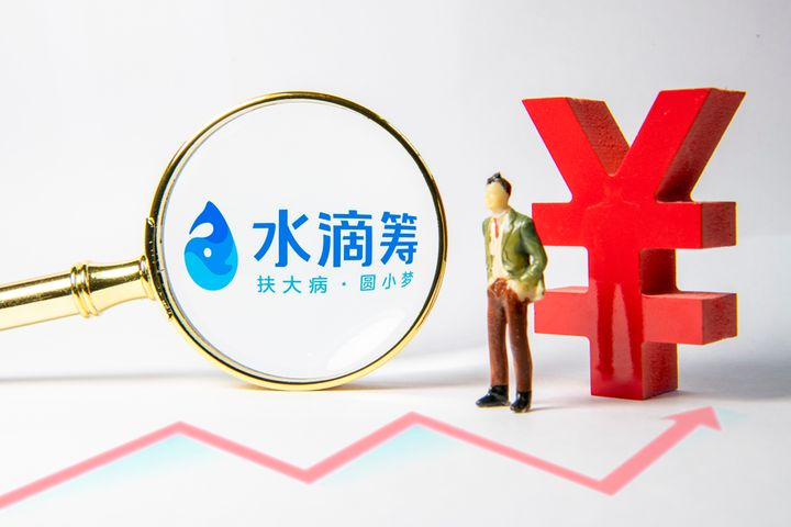 Chinese Medical Startup Shuidi Cuts Execs' Pay by 20%