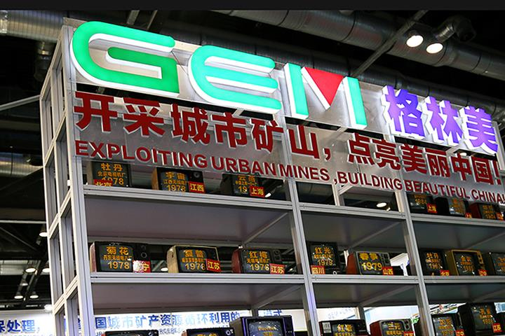 Chinese Metals Supplier GEM Soars on Deal to Hike Stake in Indonesia Nickel Salt Project