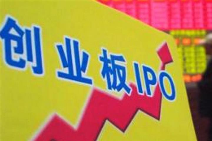 Chinese 'Nasdaq' to Adopt Registration System Similar to New Star Market