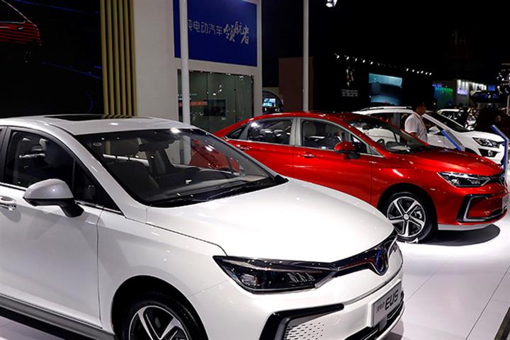 Nio, Xpeng and Other Chinese NEV Makers Raised Record USD19.8 Billion in 2020