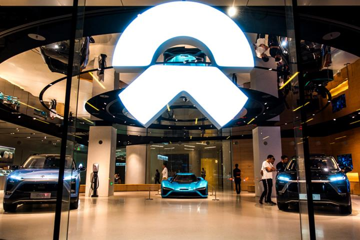 Chinese NEV Makers' Stock Soars as Cash-Strapped Nio Secures USD1.5 Billion Credit Lifeline