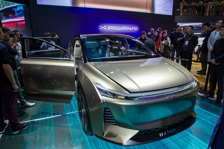 Chinese NEV Startup Aiways Taps Chang'an Auto for Carmaking Certifications