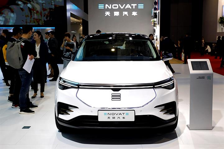 Chinese NEV Startup Enovate Gets USD741.2 Million Funding, to List Next Year