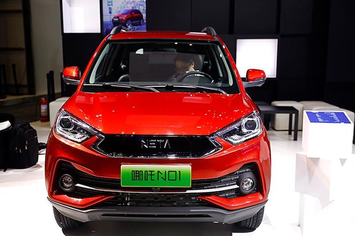 Chinese NEV Startup Hozon Auto Kicks Off C-Round Financing, Eyes IPO Next Year