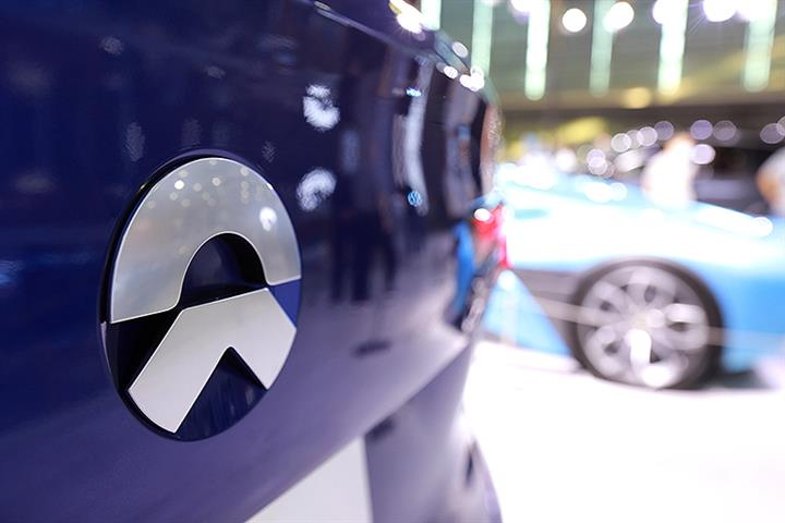 China's Nio Expects 2nd-Quarter Revenue to More Than Double as EV Output Climbs