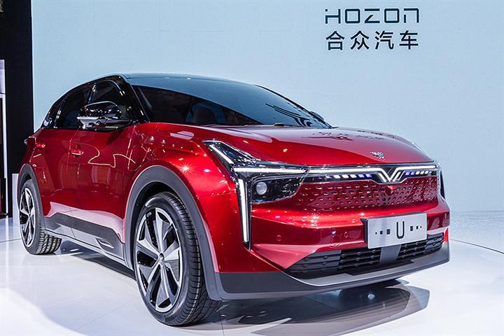 Chinese NEV Startups Hozon, WM Motor Plan Shanghai IPOs Next Year