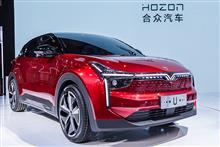 Chinese NEV Startups Hozon, WM Motor Plan Shanghai IPOs Next Year
