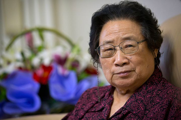 Chinese Nobel Laureate Tu Youyou Wins-Equatorial Guinea's Life Sciences Prize