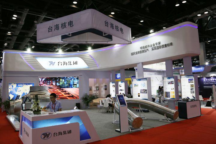 Chinese Atomic Gear Maker Taihai Gets USD727 Million Lifeline; Unit's Shares Gain