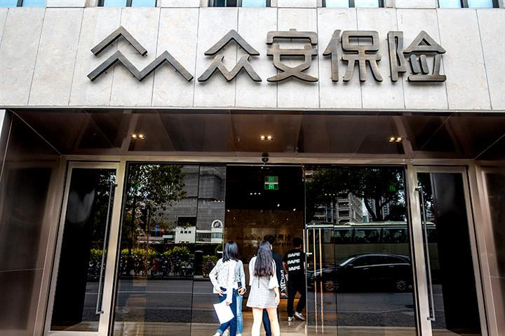 Chinese Online Insurer ZhongAn Offers Fat Salary to Live Sales Hosts