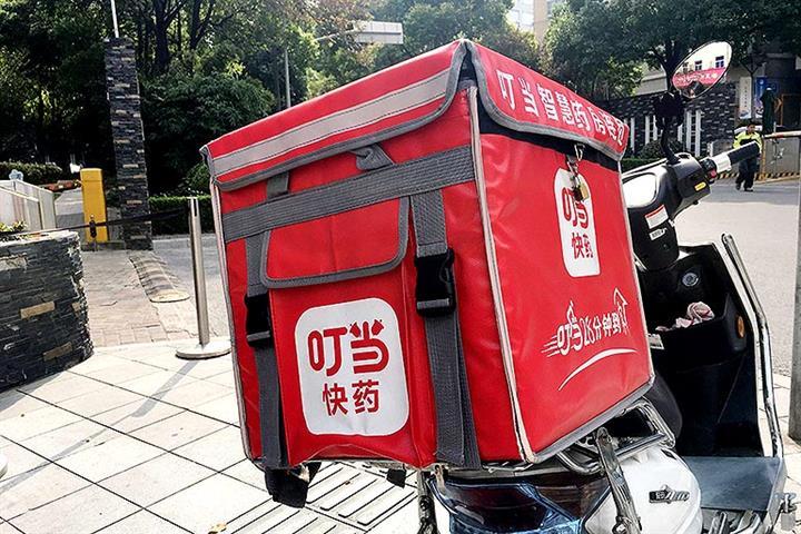 Chinese Online Pharmacy Dingdang Kuaiyao Raises USD220 Million in New Funding Round