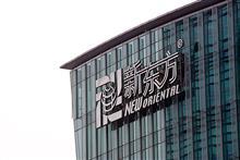 Chinese Online School Koolearn's Shares Dive Despite Denied Mass Layoffs
