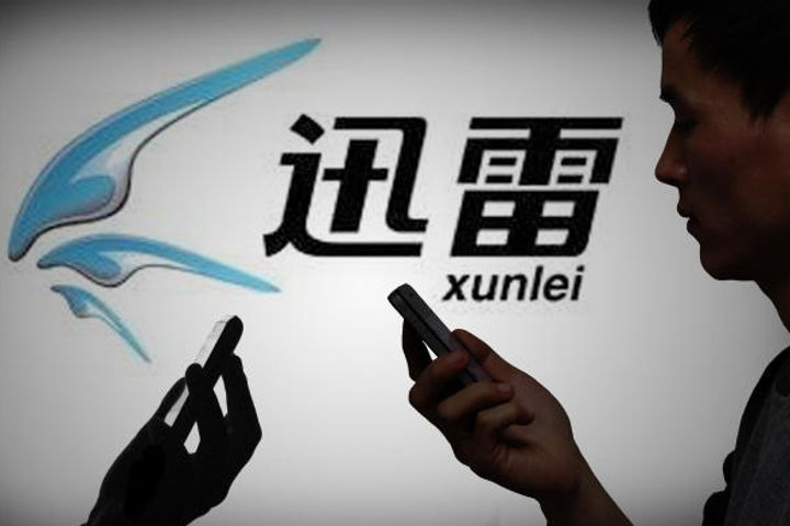 Chinese Online Streamer Xunlei Sued in US Over Illegal ICO