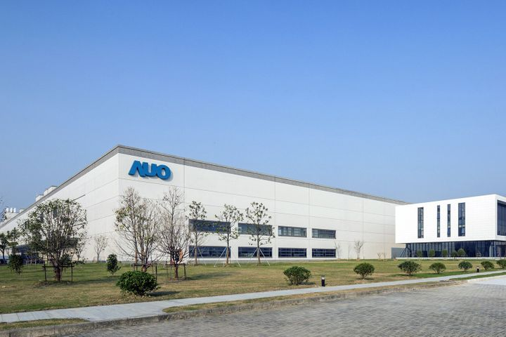 Chinese Panel Maker Shuts Shanghai Plant as Samsung, Apple Take Production to Southeast Asia