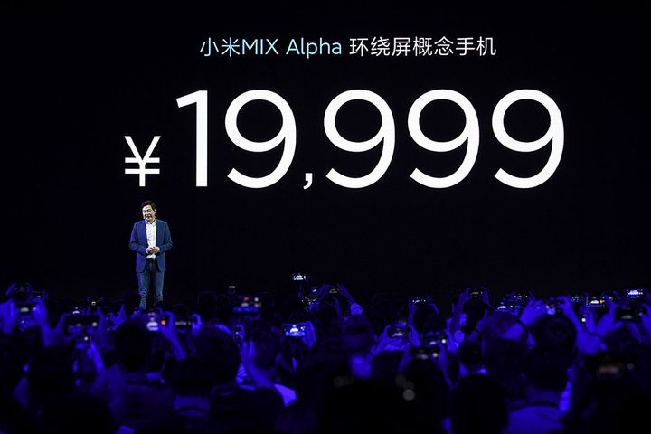 Chinese Phone Maker Xiaomi Debuts USD2,811 Handset, Targets High-End Market