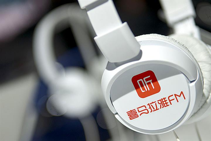 Chinese Podcaster Ximalaya Files for Hong Kong IPO After Ditching US Listing Plan