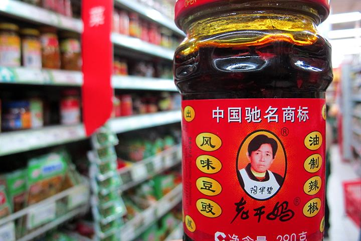 Chinese Police Arrest Three Over Fake Chilli Sauce Maker's Seal on Tencent Contract