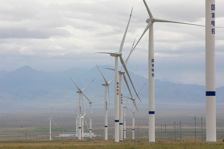 Chinese Power Giant Bags USD3.5 Billion in Sector's Biggest Mixed-Ownership Reform