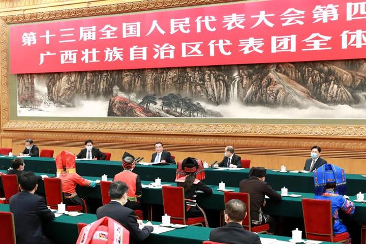 Chinese Premier Stresses Ensuring Sustained, Healthy Economic, Social Development