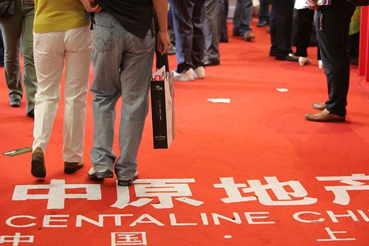 Chinese Property Developers Secure USD1.4 Billion in Total Funding This Month