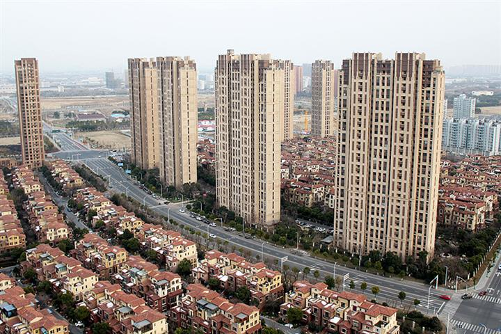 Chinese Property Developers Spent 3.3% Less in Jan.-April