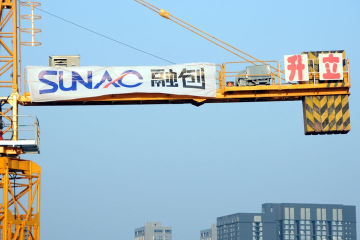 Chinese Property Giant Sunac Boosts Net Profit 50% on Moves in Big Cities