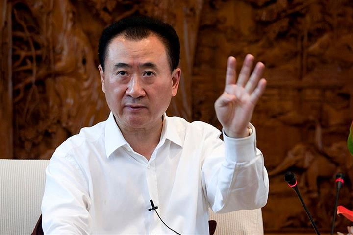 Chinese Property Tycoon Wang Sells Chicago Project, Clears Up Wanda Assets