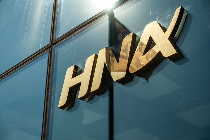 Chinese Province to Take Majority Stake in HNA Unit GX Airlines