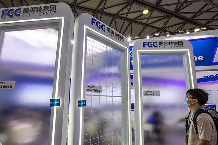 Chinese PV Glass Maker Flat Glass Signs USD1.38 Billion Deal, Second Big One in Month