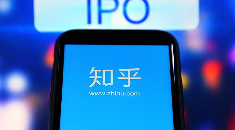 Chinese Q&A Site Zhihu Posts Wider First-Quarter Loss on Higher Costs, Expenses