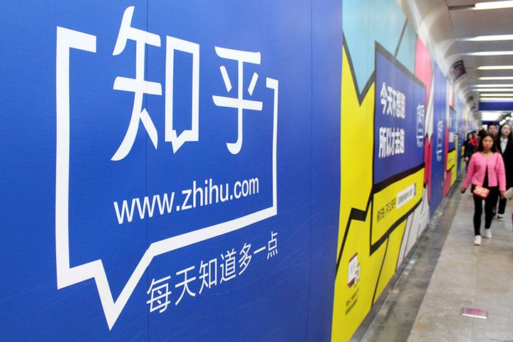 Chinese Q&A Site Zhihu Secures USD450 Million in Financing