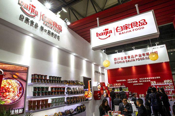 Chinese Ramen Noodle Maker Baijia Nets USD15.7 Million Funding Amid Covid-19