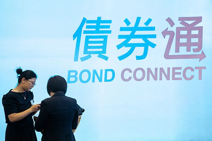 Chinese Rating Agencies Should Go Global to Expand Bond Connect Initiative, HKEX Says