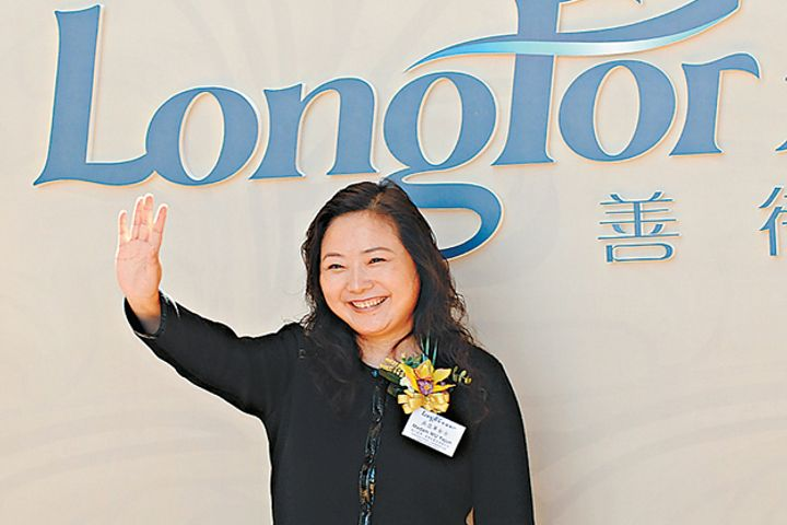 Chinese Realty Queen Wu Yajun Is World's Richest Self-Made Woman