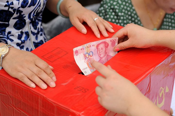 Chinese Red Cross, Other NGOs Have Netted CNY4.32 Billion in Donations