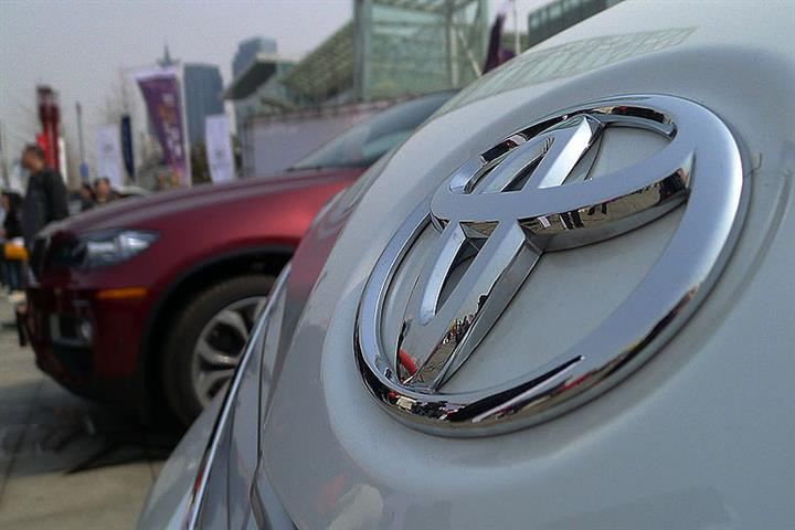 Chinese Refrigeration, Hydrogen Device Maker Snowman to Buy Fuel Stacks From Toyota