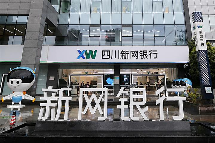 Chinese Regulator Calls Out Problems at Xiaomi-Backed Internet Bank