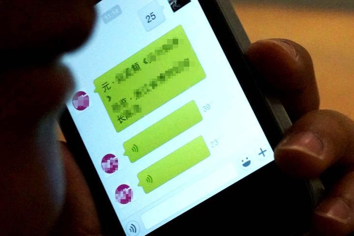 Chinese Regulator Cracks Insider Trading Case Using WeChat Message Trail