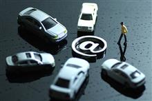 Chinese Regulators Haul In Didi, Huolala, Other Ride-Hailers Over Abusive Practices