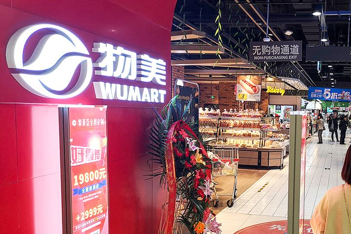 Chinese Retailer Wumart Is Accused of Selling Face Masks Eight Years Past Expiry Date