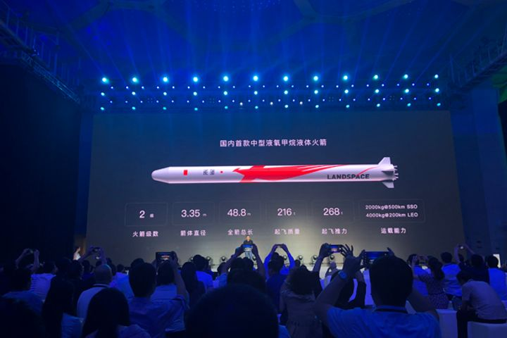 Chinese Rocketeer Will Further Test Its Liquid Oxygen-Methane Engine