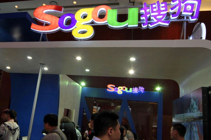Chinese Search Engine Sogou Will List on NYSE Priced at USD13