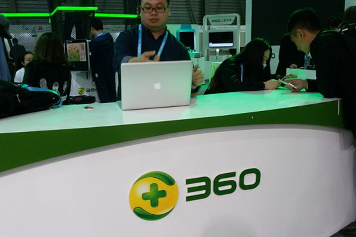 Chinese Security Firm Qihoo 360 Makes Progress with Backdoor Listing on A-Share Market