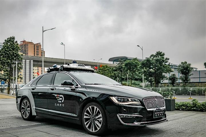 Chinese Self-Driving Car Startup DeepRoute Raises USD300 Million Led by Alibaba