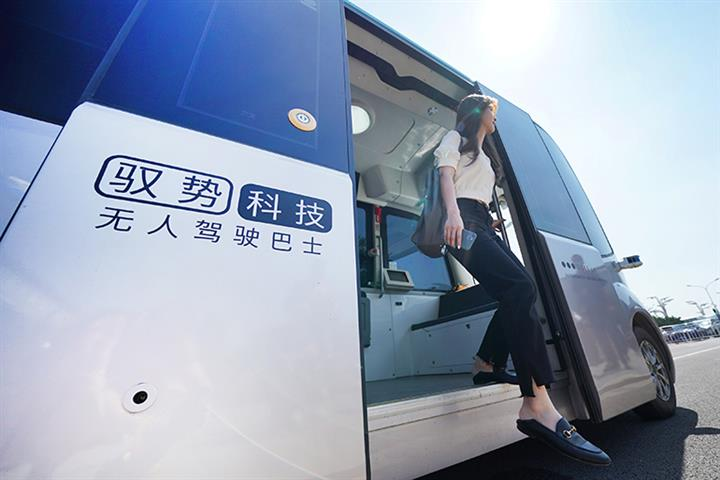 Chinese Self-Driving Tech Firm UISEE Raises USD154.4 Million From State Fund, Other Investors