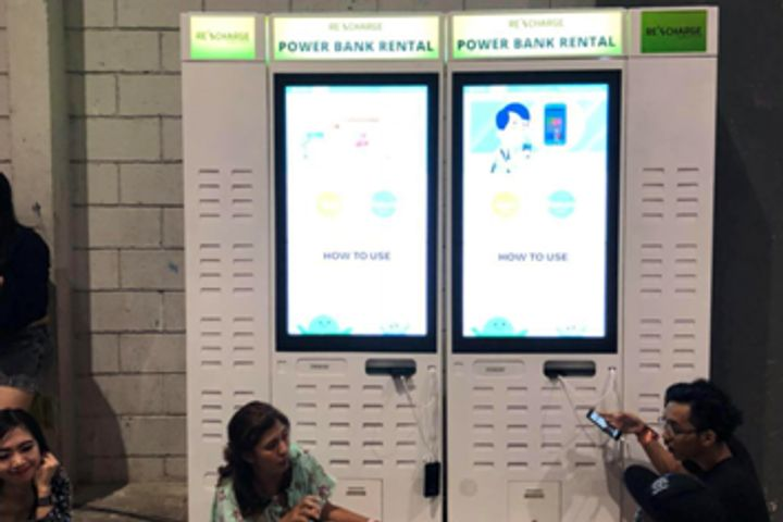 Chinese Shared-Charger Operator Enters Southeast Asia's Biggest Market Indonesia Through Localization