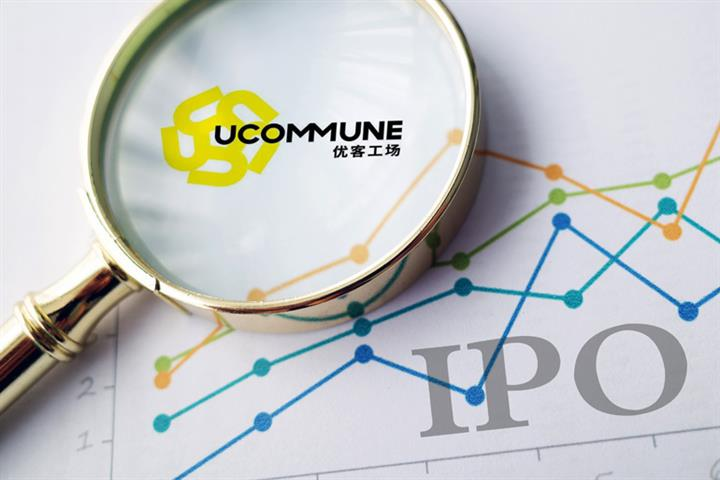 Chinese Shared Workspace Operator Ucommune Drops US IPO Plan
