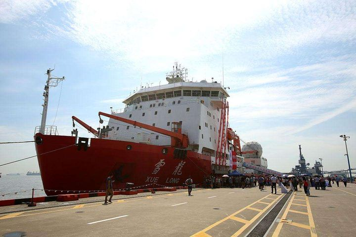 Chinese Ship Navigates Northwest Passage, Opens New North America to Asia Route