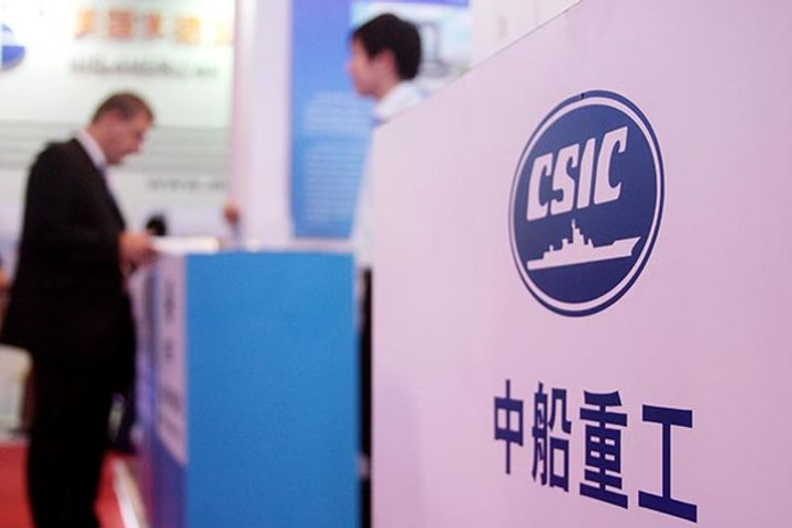 Chinese Shipbuilder Pulls In USD3.2 Billion via Cash Injection, Debt-for-Equity Swaps