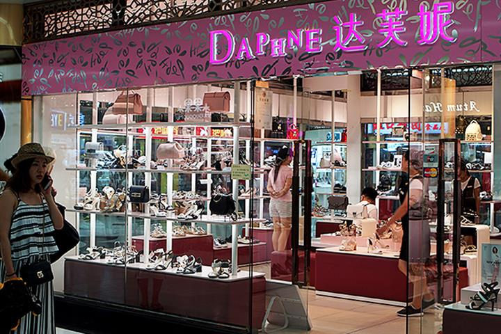 Chinese Shoemaker Daphne Drops on Misunderstood Offline Retail Exit